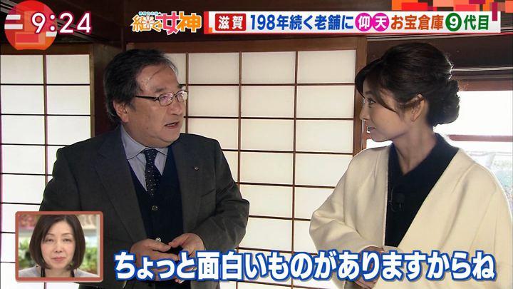 2018年01月10日宇賀なつみの画像20枚目