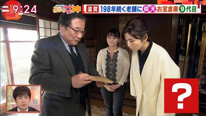 2018年01月10日宇賀なつみの画像21枚目