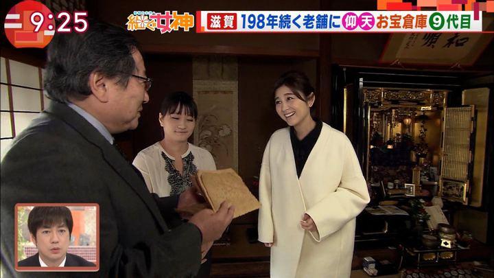 2018年01月10日宇賀なつみの画像24枚目