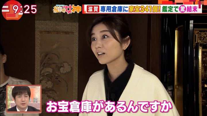 2018年01月10日宇賀なつみの画像25枚目