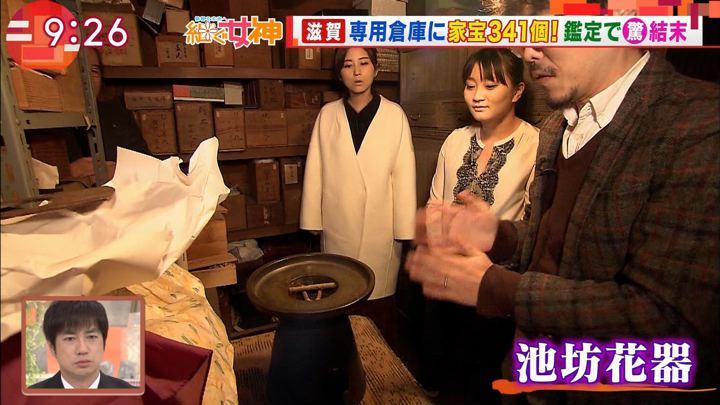 2018年01月10日宇賀なつみの画像30枚目