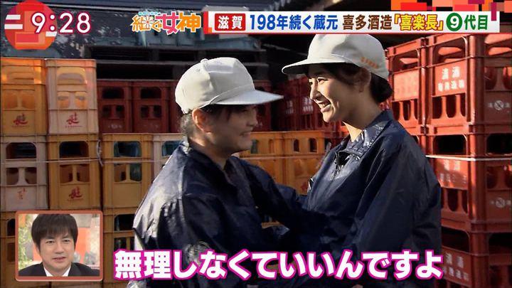 2018年01月10日宇賀なつみの画像37枚目