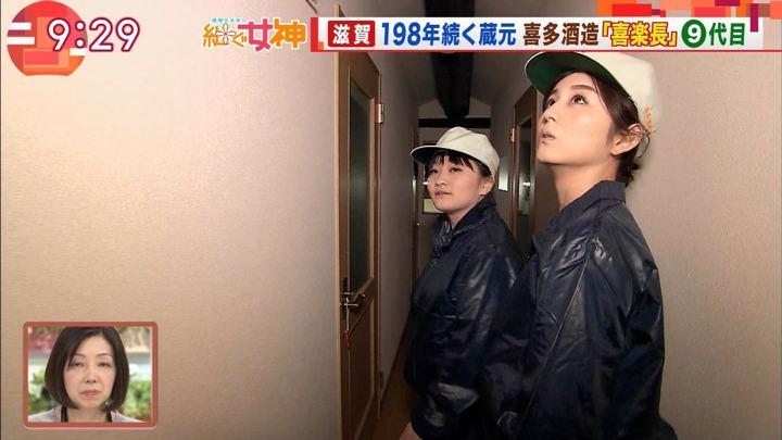 2018年01月10日宇賀なつみの画像40枚目