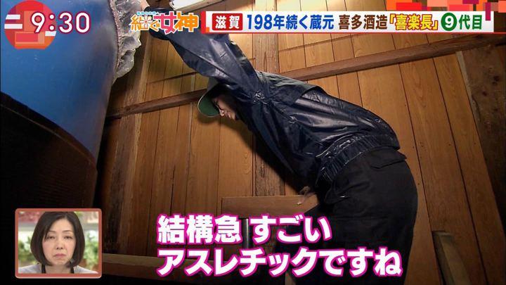 2018年01月10日宇賀なつみの画像41枚目