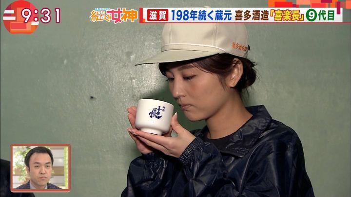 2018年01月10日宇賀なつみの画像43枚目
