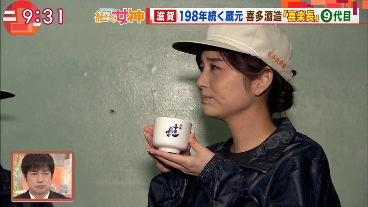 2018年01月10日宇賀なつみの画像44枚目
