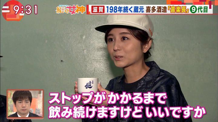 2018年01月10日宇賀なつみの画像47枚目