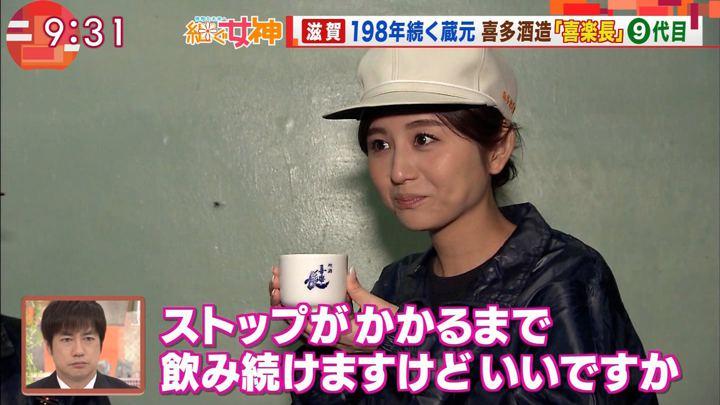 2018年01月10日宇賀なつみの画像48枚目