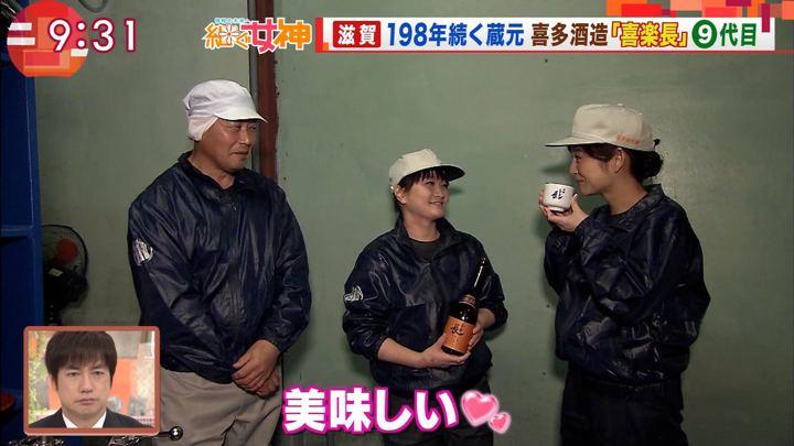 2018年01月10日宇賀なつみの画像49枚目