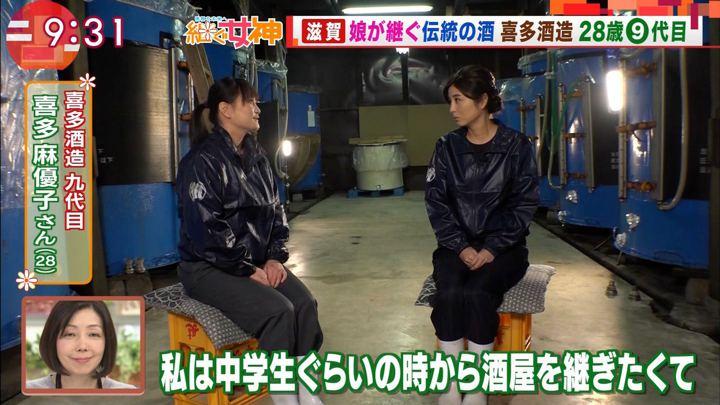 2018年01月10日宇賀なつみの画像50枚目