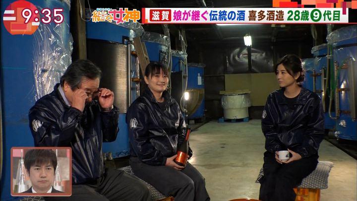 2018年01月10日宇賀なつみの画像57枚目