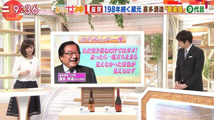2018年01月10日宇賀なつみの画像58枚目