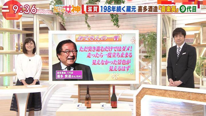2018年01月10日宇賀なつみの画像59枚目