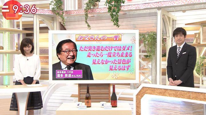 2018年01月10日宇賀なつみの画像60枚目