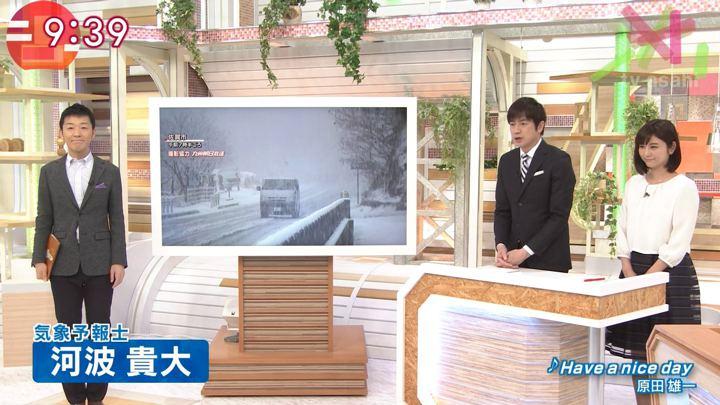 2018年01月10日宇賀なつみの画像65枚目