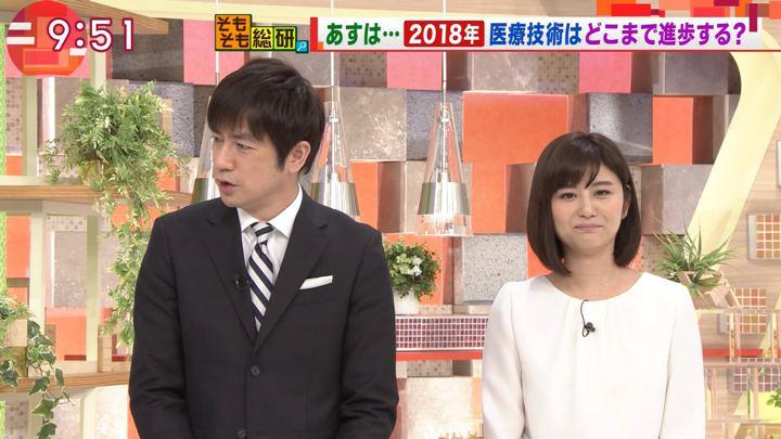 2018年01月10日宇賀なつみの画像71枚目