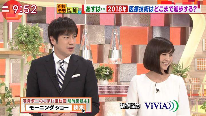 2018年01月10日宇賀なつみの画像73枚目
