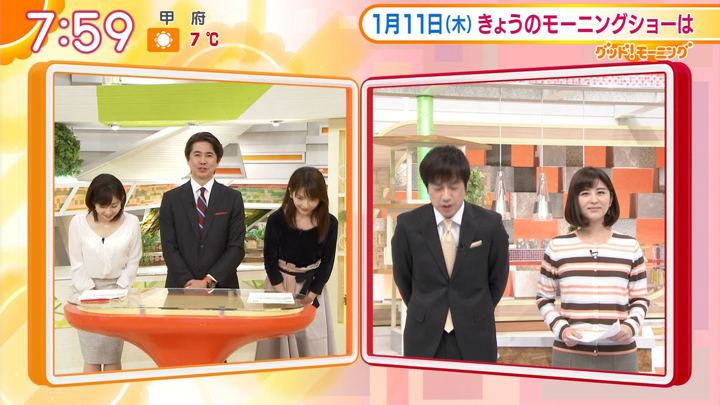 2018年01月11日宇賀なつみの画像01枚目