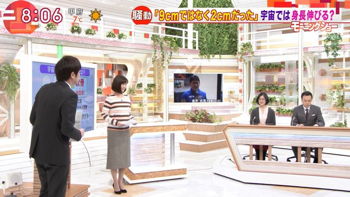 2018年01月11日宇賀なつみの画像06枚目