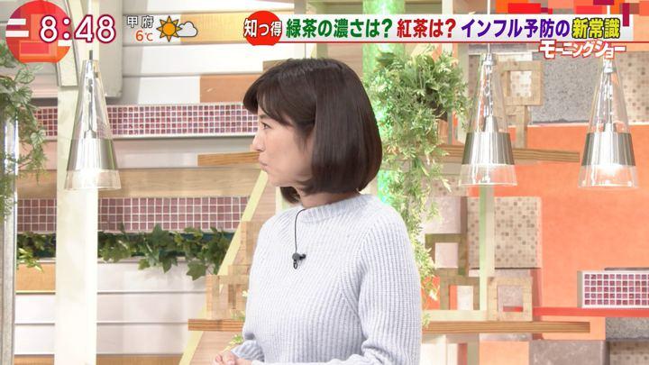 2018年01月12日宇賀なつみの画像13枚目