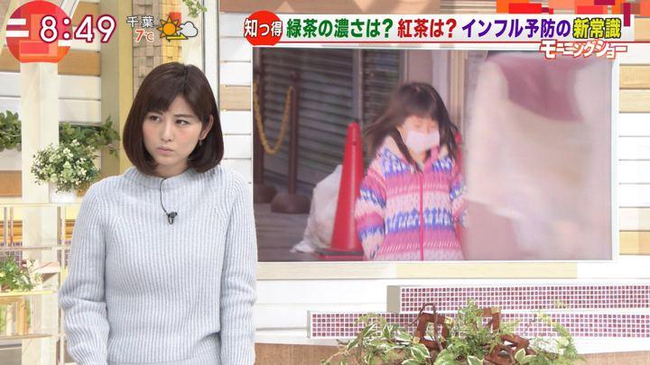 2018年01月12日宇賀なつみの画像14枚目