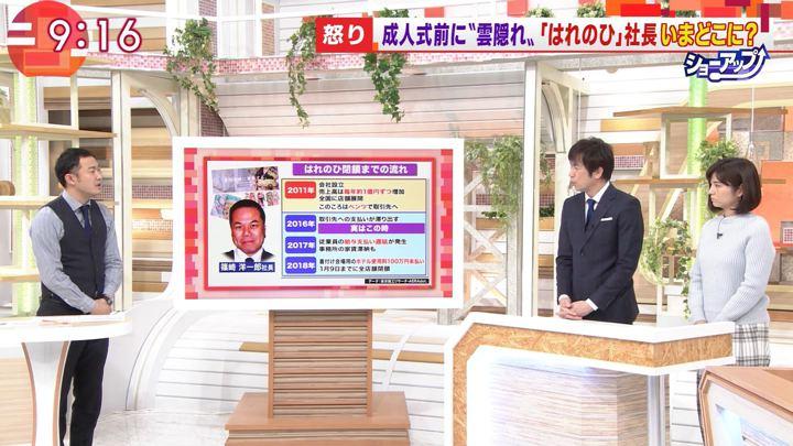 2018年01月12日宇賀なつみの画像16枚目