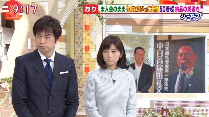 2018年01月12日宇賀なつみの画像17枚目