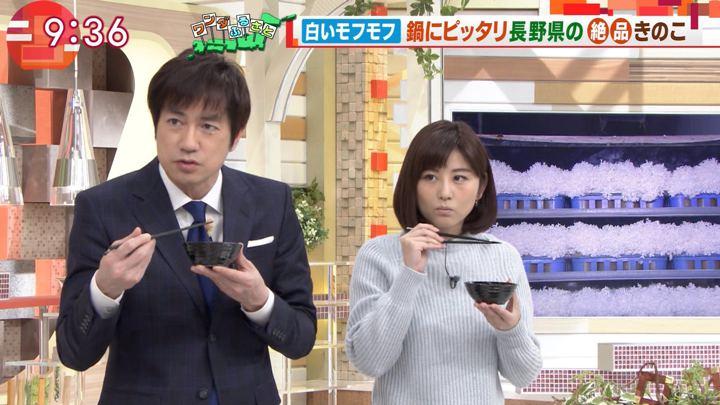 2018年01月12日宇賀なつみの画像19枚目