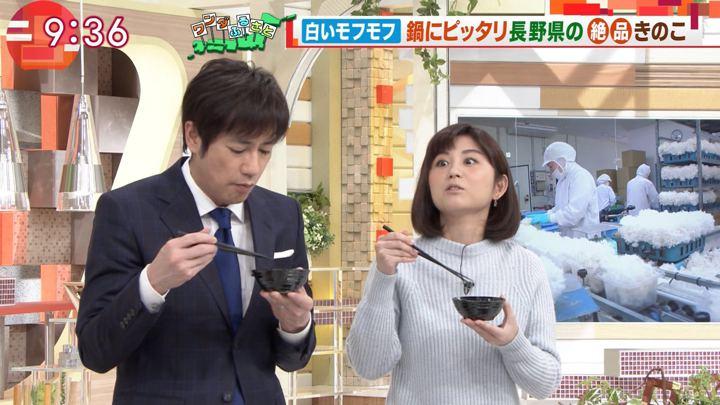 2018年01月12日宇賀なつみの画像20枚目