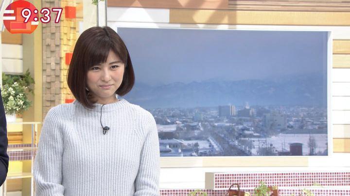 2018年01月12日宇賀なつみの画像24枚目