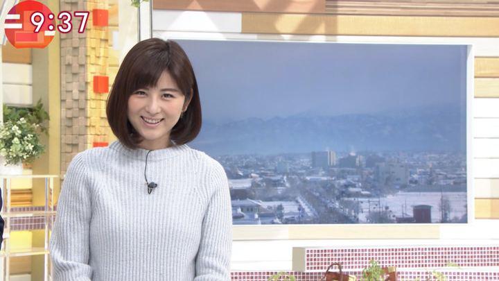 2018年01月12日宇賀なつみの画像26枚目