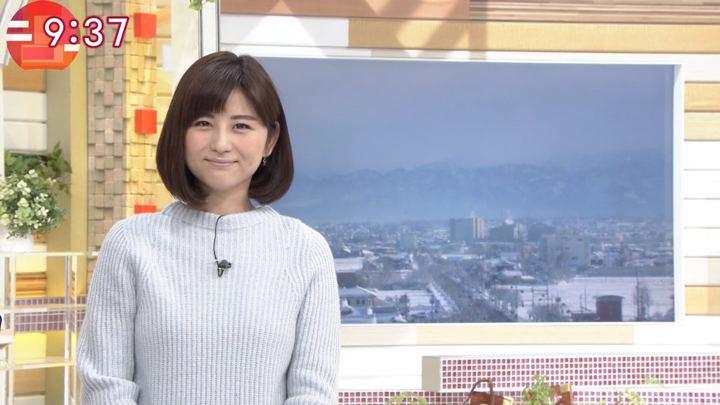 2018年01月12日宇賀なつみの画像27枚目