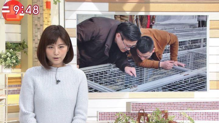 2018年01月12日宇賀なつみの画像30枚目