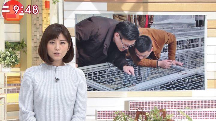 2018年01月12日宇賀なつみの画像31枚目