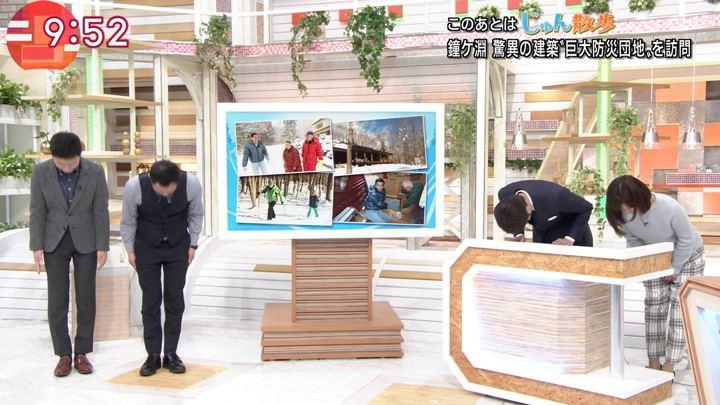 2018年01月12日宇賀なつみの画像35枚目