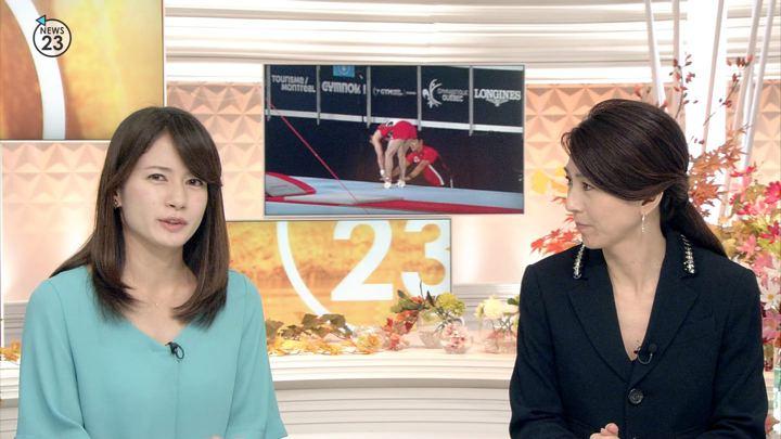 2017年10月03日宇内梨沙の画像04枚目