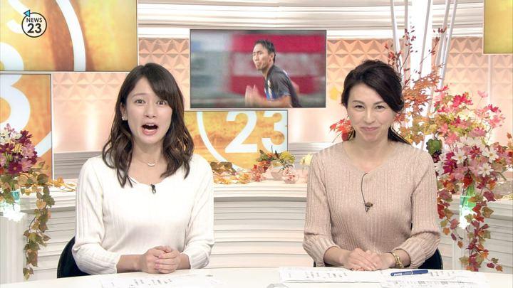 2017年10月06日宇内梨沙の画像03枚目
