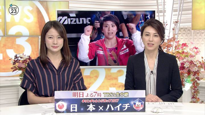 2017年10月09日宇内梨沙の画像01枚目