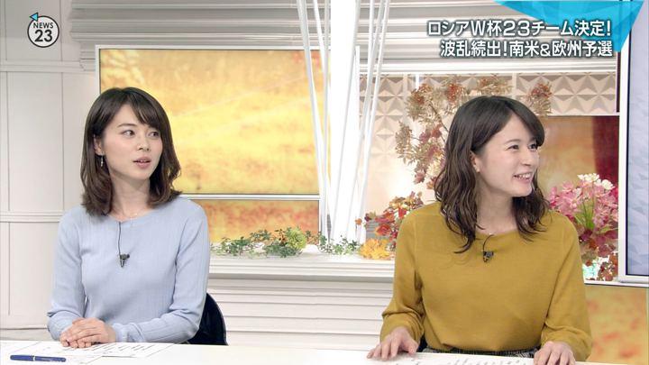 2017年10月11日宇内梨沙の画像09枚目
