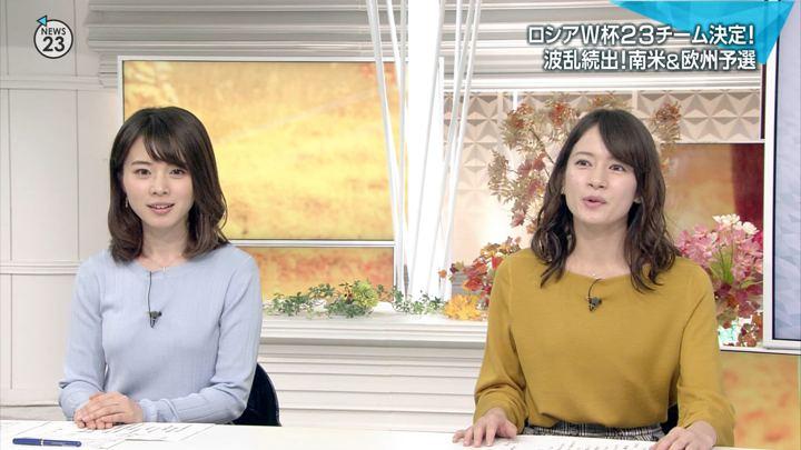 2017年10月11日宇内梨沙の画像10枚目