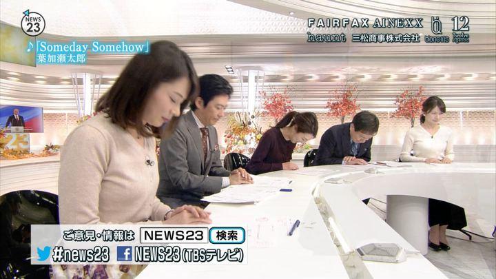 2017年12月06日宇内梨沙の画像10枚目