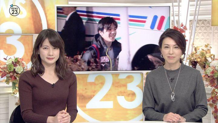 2017年12月07日宇内梨沙の画像01枚目