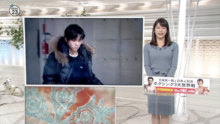 2017年12月22日宇内梨沙の画像02枚目