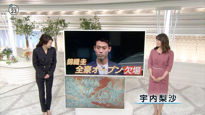 2018年01月04日宇内梨沙の画像02枚目