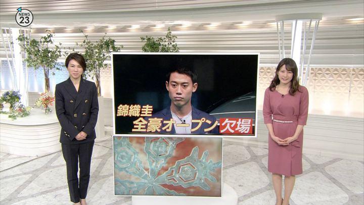 2018年01月04日宇内梨沙の画像04枚目