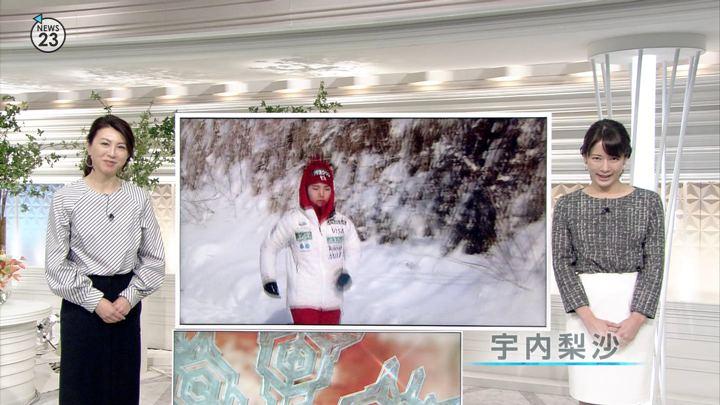 2018年01月12日宇内梨沙の画像02枚目