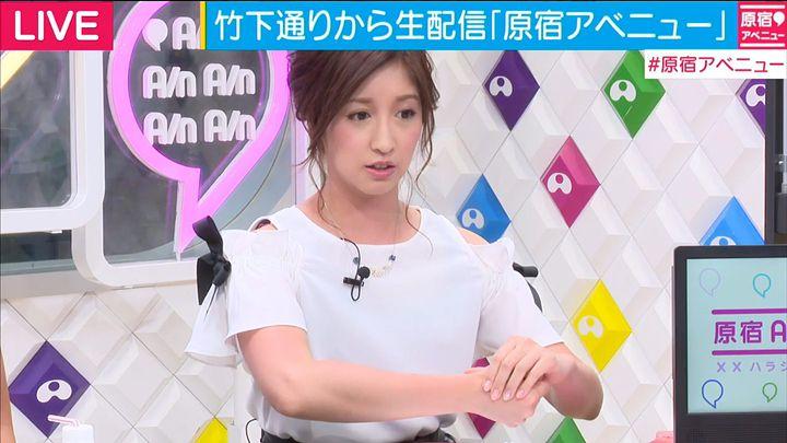 usamiyuka20170508_02.jpg