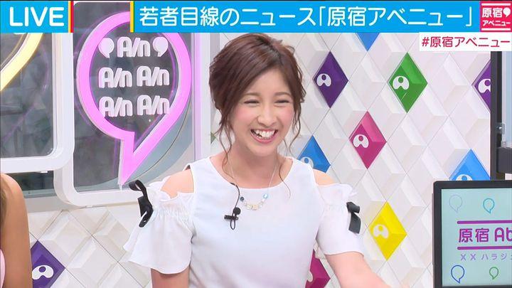 usamiyuka20170508_03.jpg