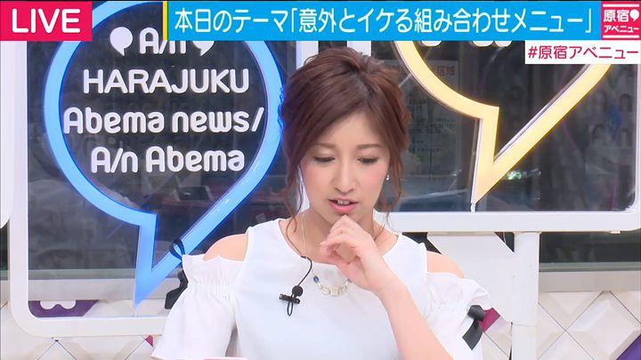 usamiyuka20170508_16.jpg