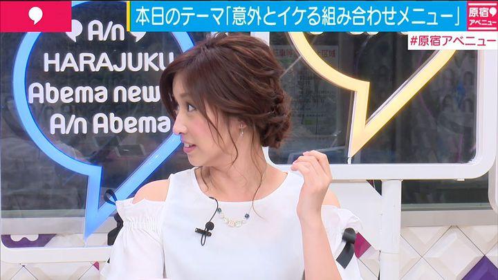 usamiyuka20170508_17.jpg